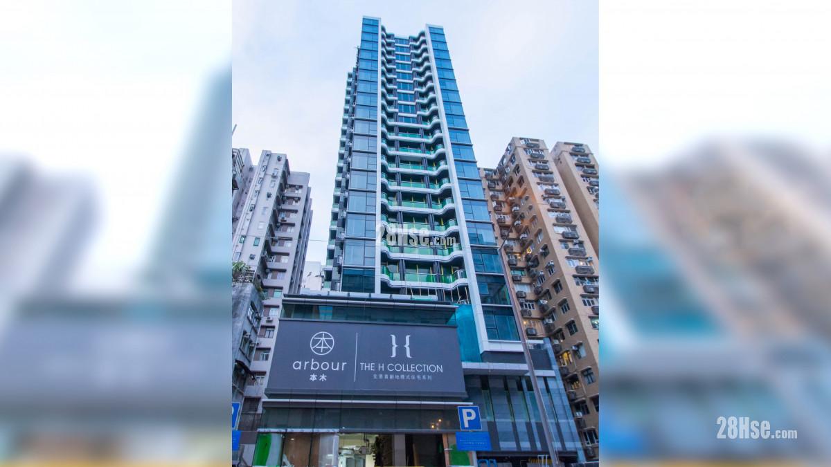 本木 主題大廈: Arbour 本木由恒基地產發展,位於佐敦德成街2號,提供172個單位,實用面積由233至752平方呎,間隔由開放式、1房、2房連雙套房、3房連3套房。